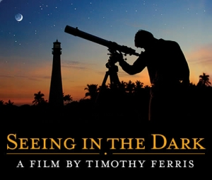Seeing in the Dark film